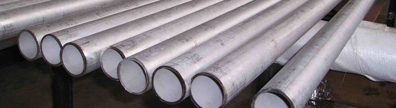 http://marutipipes.com/wp-content/uploads/2017/04/steel-seamless-pipes.jpg